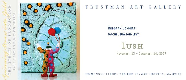 Trustman Gallery, Simmons College
